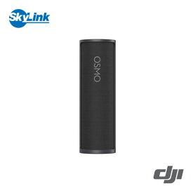 Osmo Pocket - 充電ケース DJI オズモポケット