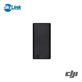 DJI CrystalSky & Cendence - WB37 インテリジェントバッテリー