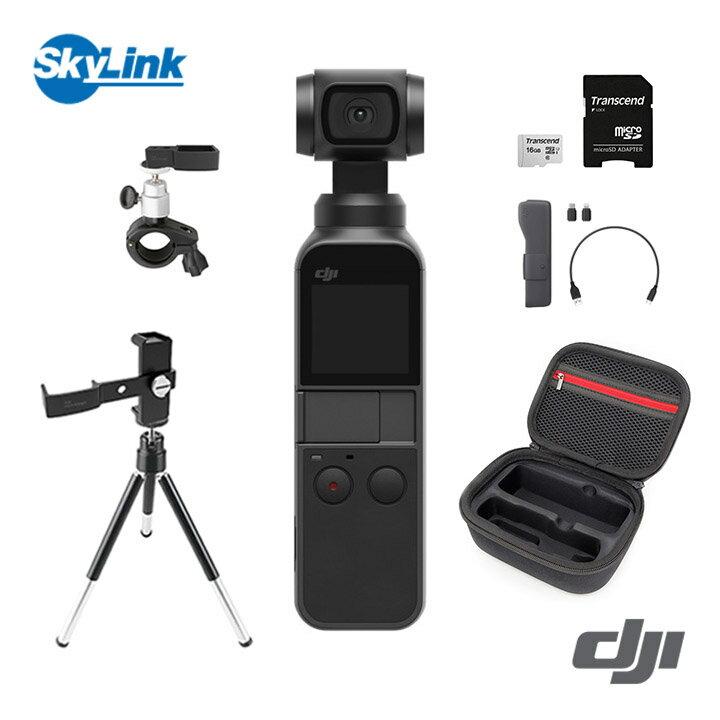 Osmo Pocket オズモ ポケット 撮影アドベンチャーセット 3軸スタビライザージンバル ビデオカメラ DJI