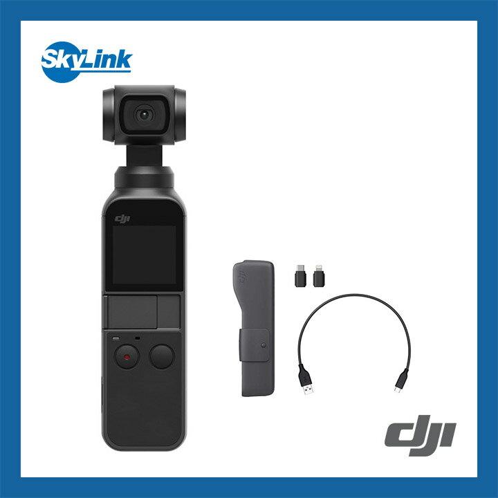 Osmo Pocket オズモ ポケット DJI 3軸スタビライザージンバル