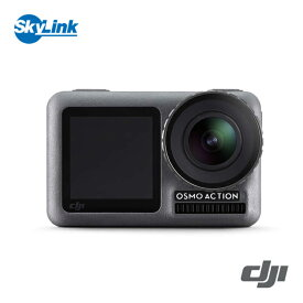 Osmo Action アクションカメラ 防水 DJI オズモアクション 4K HDR