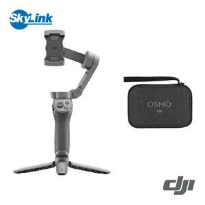 Osmo Mobile 3 コンボ DJI オズモ モバイル 3 セット スマートフォン用スタビライザー 3軸ジンバル