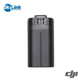 Mavic Mini - インテリジェントフライトバッテリー (1100mAh) DJI マビックミニ