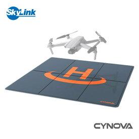 Cynova - ランディングパッド マビックエアー2 ドローン ヘリポート 離着陸シート 防塵 折りたたみ式 コンパクト 2色リバーシブル