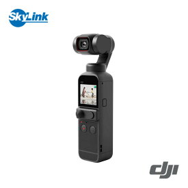 DJI Pocket 2 オズモ ポケット 2 DJI Osmo Pocket 2 3軸スタビライザージンバル 送料無料