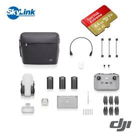 DJI Mini 2 Fly More コンボ + 64GB MicroSDカード 【賠償責任保険付】ドローン カメラ付き 199g Mavic Mini 2 マビックミニ2