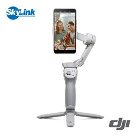DJI OM 4 オズモ モバイル 4 OSMO MOBILE 4 三脚付き スマートフォン用スタビライザー 3軸ジンバル