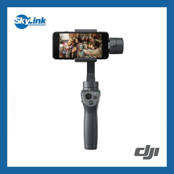 【国内正規品】DJI Osmo Mobile 2 スマートフォン用スタビライザー 3軸ジンバル【送料無料】(先行予約)