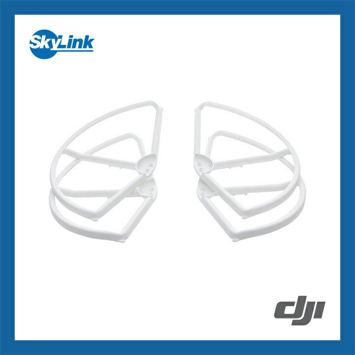 DJI Phantom 3 専用プロペラガード