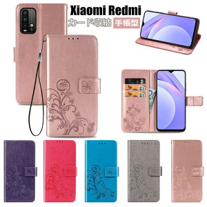 レッドミ Redmi 9T ケース シャオミ Xiaomi Redmi 9T ケース シャオミ Redmi 9T ケース Xiaomi Redmi 9T 5G Note 9T 5G Redmi Note 9S Mi 10 Lite Mi Note 10 Lite ケース 花柄 プレゼント カバー 手帳ケース スタンド カード