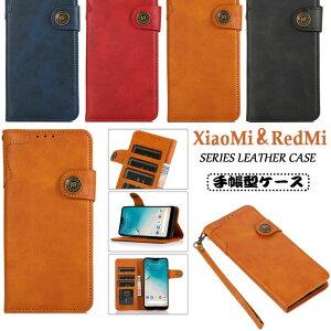 Redmi Note 10 JE ケース シャオミ Redmi Note 10 JE XIG02 au ケース レッドミーノートテン ジェーイー Xiaomi Redmi Note 10 Pro ケース Xiaomi Mi 11 Lite 5G ケース Redmi 9T Redmi Note 9T 5G ケース カバー レザー 手帳型