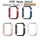 在庫発送 Apple Watch7 ケース Apple Watch series 7 カバー Apple watch7 カバー apple watch7 保護ケース apple wat…