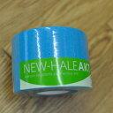 NewHale テーピング 伸縮 テープ 50mm ターコイズブルー 【ラッキーシール対応】