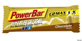 PowerBar Energize(Chocolate)パワーバー パワーエナジャイズバー チョコレート 【トレイルランニング 対象商品】 【代引不可】