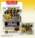 【ヤマトDM便のみ】VESPA WASP OKANIK ベスパワスプオカニック 【トレイルランニング 対象商品】 【代引不可】
