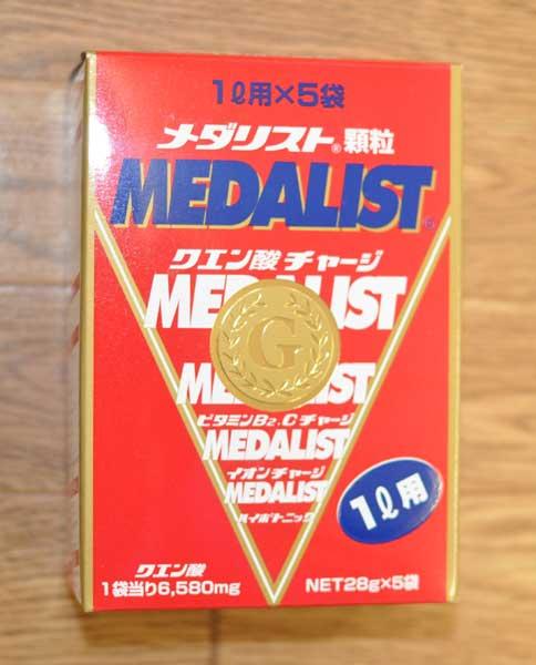 MEDALIST メダリスト顆粒 1リットルサイズ5袋入り 【トレイルランニング 対象商品】 【代引不可】 【メダリッツ】 【P25Apr15】