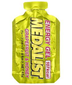【MEDALIST/メダリスト】 ENERGY GEL Grapefruit & Honey Flavor (107kcal) / エナジージェル グレープフルーツ果実+はちみつ 【P25Apr15】