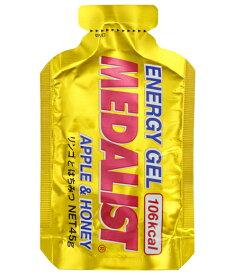 【MEDALIST/メダリスト】 ENERGY GEL Apple Flavor (106kcal) / エナジージェル 濃縮リンゴ課汁+はちみつ 【P25Apr15】