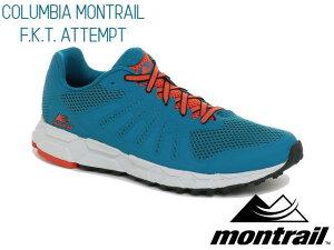 montrail / モントレイル コロンビアモントレイルF.K.T.アテンプト (シベリアオレンジ) メンズ トレイルランニング シューズ トレラン スパイク 軽登山 靴 ハイキング ローカット COLUMBIA MONTRAIL F.K