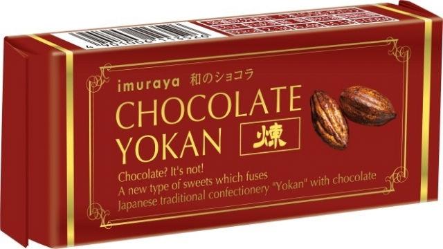 【Imuraya/井村屋】 Chocolate Yokan Neri / チョコレートようかん 煉