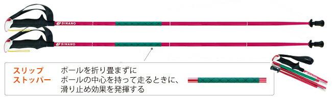 【SHINANO/シナノ】 Trailrun 13.6 110 Red / トレラン 110cm レッド