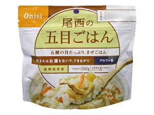 【Onisi Foods/尾西食品】 Alpha Rice (pregelatinized) Gomoku Gohan / アルファ米 五目ご飯