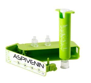 【ASPILABO/アスピラボ】 ASPIVENIN Poison Remover / アスピブナン ポイズンリムーバー