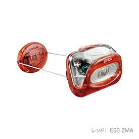 【PETZL/ペツル】 / 【PETZL/ペツル】 ZIPKA Head Light (red) / ジプカ ヘッドライト レッド
