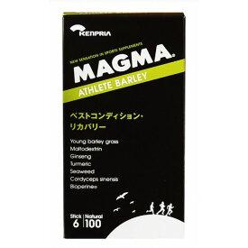 【MAGMA/マグマ】 Athlete Barley Small / アスリートバーリィ 3gx6包