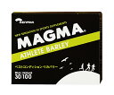 【MAGMA/マグマ】 Athlete Barley Large / アスリートバーリィ 3gx30包 【ラッキーシール対応】