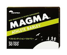 【MAGMA/マグマ】 Athlete Barley Large / アスリートバーリィ 3gx30包