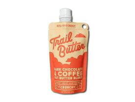 TRAIL BUTTER TBクランキー パウチ (ダークチョコレート&コーヒー)