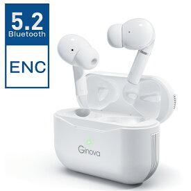 「楽天1位獲得」「最新型 Bluetooth5.2 」ワイヤレスイヤホン bluetooth イヤホン ワイヤレス マイク付き 自動ペアリング ブルートゥース イヤホン 片耳 両耳通話 左右分離型 軽型 Hi-Fi 高音質 ENCノイズキャンセリンク IPX7防水 iPhone/Android適用