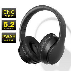 「2021年新作 無線・有線2WAY」ワイヤレス ヘッドホン bluetooth 5.2 ENCノイズキャンセリング 20時間連続再生 通話可能 ワイヤレスヘッドホン 高音質 マイク内蔵 音漏れ防止 音楽 勉強 オンライン授業 テレビ iPhone Andoroid PC 多機種対応