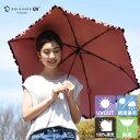 日傘 折りたたみ 晴雨兼用 折りたたみ傘 軽量 送料無料 日傘 折り畳み 完全遮光 UPF50+ UVカット率99.9%以上 折りたたみ日傘 紫外線 100% ...