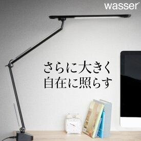 LED デスクライト クランプ式 オシャレ 電気スタンド 調光 LED デスクライト クランプライト 照明 間接照明 スタンドライト デスクランプ テーブルライト ledライト おしゃれ クランプ 寝室 学習机 読書灯 wasser 在宅勤務 テレワーク おすすめ