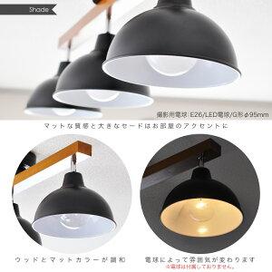 シーリングライト3灯おしゃれ北欧LED対応6畳8畳シーリングスポットライトペンダントライト天井照明間接照明照明器具リビング照明ダイニング用リビング用居間用ウッド琺瑯モダン