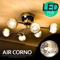 シーリングライトスポットライト6灯LED対応8畳6畳4畳ガラスシーリング天井照明間接照明インテリア照明ライト照明北欧リビング用玄関居間用おしゃれ