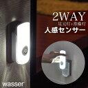 2個ご購入で送料無料 人感センサーライト LED 懐中電灯 充電式 非常灯 足元灯 フットライト led 人感センサー 照明 足…