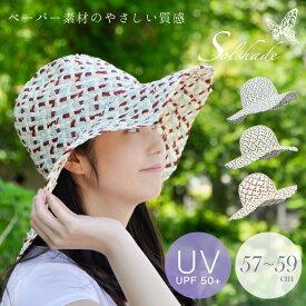 麦わら帽子 レディース 大きいサイズ 麦わら帽子 つば広 麦わら 帽子 UV対策 紫外線対策 おしゃれ 帽子 uv かわいい 激安