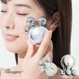 美顔器 美顔ローラー 美容ローラー 360°マイクロカレント マッサージ ローラー ビューティーローラー リフトアップ