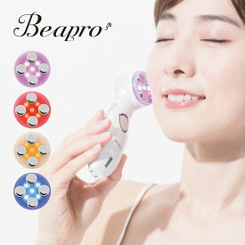 Beapro ビープロ 美顔器 リフトアップ 本格エステ美顔器 毛穴ケア ジェル ポレーション EMS LED 光エステ 美肌 フェイスケア
