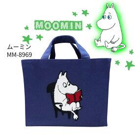 ムーミン サガラスクエアトート トートバッグ ムーミン(MM-8969) バック 鞄 かばん ムーミン サガラ刺繍 かわいい キャラクターグッズ