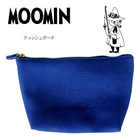 ムーミン MOOMIN ポーチ ティッシュポーチ スエード調 ブルー コスメポーチ 化粧ポーチ 小物入れ かわいい キャラクター グッズ