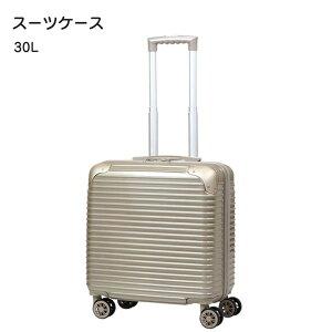 スーツケース 30L Sサイズ TSAロック搭載 機内持込可 キャリーケース ビジネスキャリー 旅行バッグ 旅行グッズ 旅行 出張 おすすめ(メーカー直送、代金引き不可)