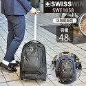 swisswinリュック48L大容量キャリーバッグ2wayリュックバッグスイスウィン機内持ち込み可キャスター付きリュックサックトランクケーススーツケースビジネス出張旅行かばんバックパックブラック