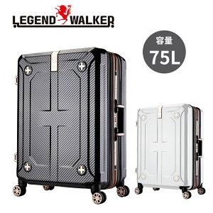 legend walker スーツケース 75L 無料受託手荷物 大型 TSAロック搭載 防水 軽量 静音ダブルキャスター 旅行鞄 キャリーバッグ キャリーケース トラベルバッグ トラベルバック ビジネスキャリー 旅