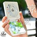 ミラーファンミニ扇風機ミニファンUSB充電式ミラー付き鏡小型コンパクト卓上ストラップ付ハンディ扇風機手持ち扇風機携帯ファン熱中症対策涼しいおしゃれかわいい
