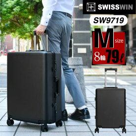 swisswin スイスウィン スーツケース 79L Mサイズ 軽量 大容量 キャリーバッグ キャリーケース トラベルバッグ 旅行 ビジネス 出張