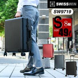 キャリーケース スーツケース 47L 機内持ち込み 軽量 swisswin スイスウィン キャリーバッグ キャリーケース トラベルバッグ 旅行 ビジネス 出張 修学旅行 1泊 2日 2泊 3日 旅行用